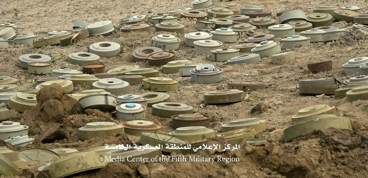 Removal of 1,500 Mines Planted by Houthi-Saleh Militias in Meidi