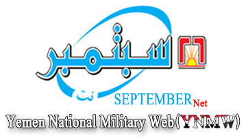 Army's MGD calls for active participation in the online campaign to mark the 58th anniversary of the September 26th revolution