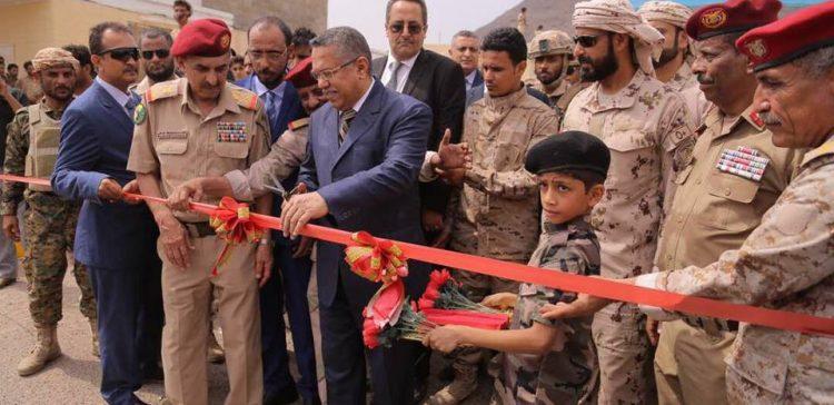 PM inaugurates Military Academy in interim capital Aden