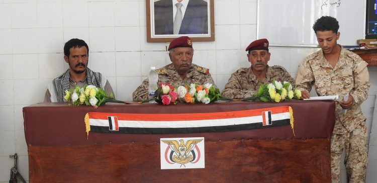 26th Infantry Brig. in Shabwa celebrates first Demining Patch