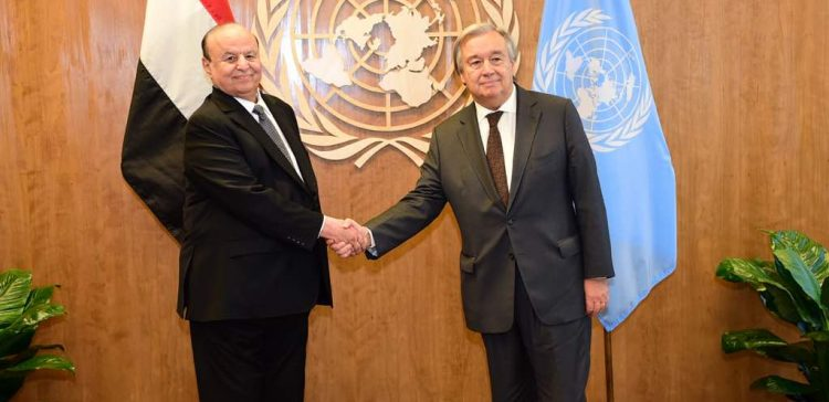 Guterres expresses will to do utmost for Yemen