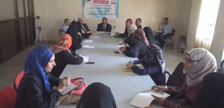 Yemeni women in Taiz endured all forms of suffering, CS minister says