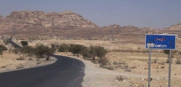 Sana'a… National army controls new sites in Nihm