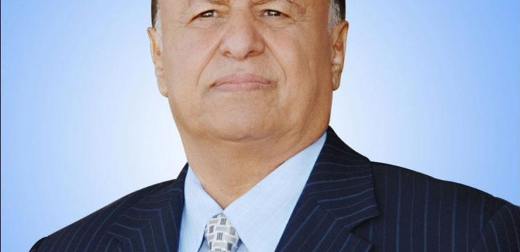 President Hadi flies to Germany to attend COP 23 Climate Summit