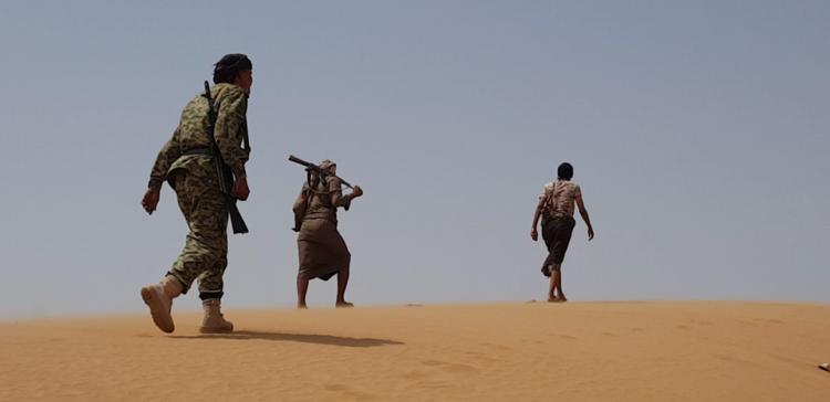 NA liberates several strategic areas in Shabwa .