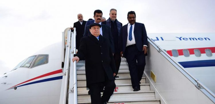 President Hadi arrives Turkey