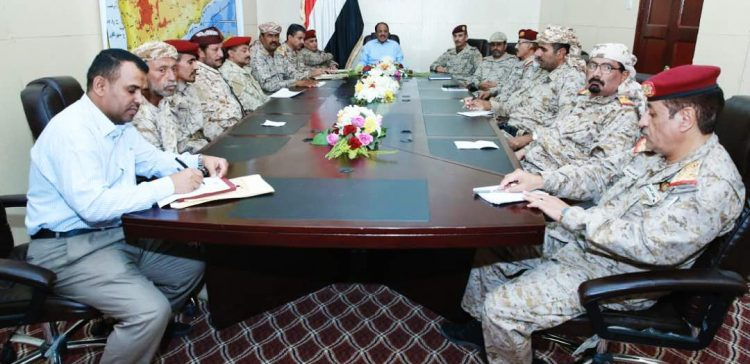 VP meets with Command of Seventh Military Zone.