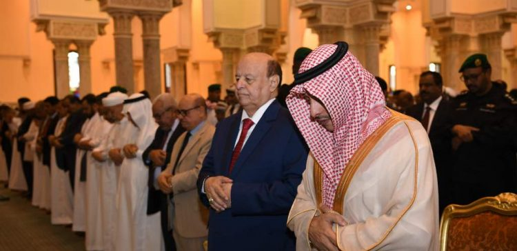 President performs Eid prayer and receives good wishers