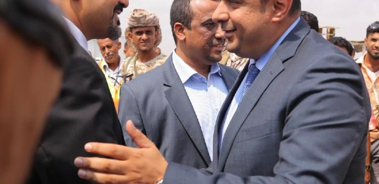Prime Minister arrives Aden for working from inside the country