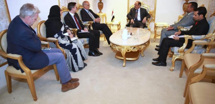VP meets with British Ambassador to our country