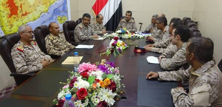 Chief of Staff holds meeting included senior commanders