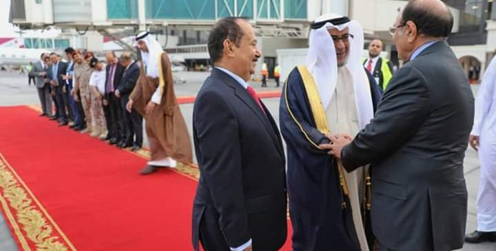"VP arrives in Bahrain to participate in "" Manama Summit Dialogue14″"