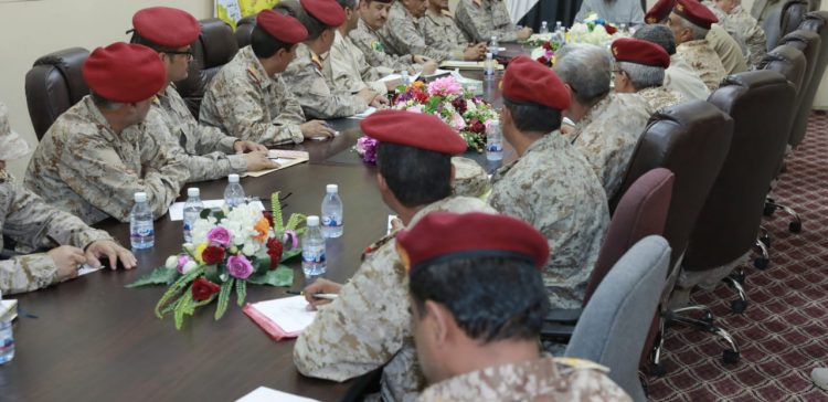 VP holds meeting with Defense Ministry officials