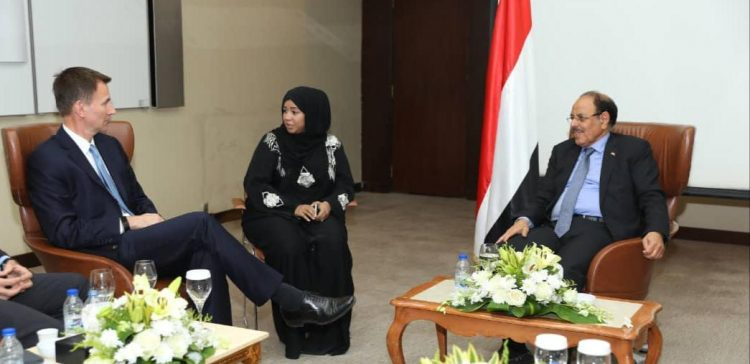 VP meets with British Foreign Minister