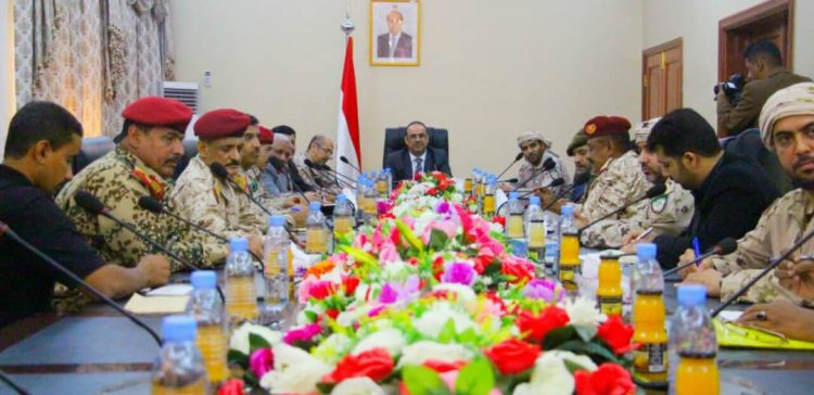 Aden Security Committee discuss action-plan of campaign to ban, regularize weapon possession