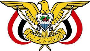 Republican decree by appointing Nabeel Shamsan Governor of Taiz