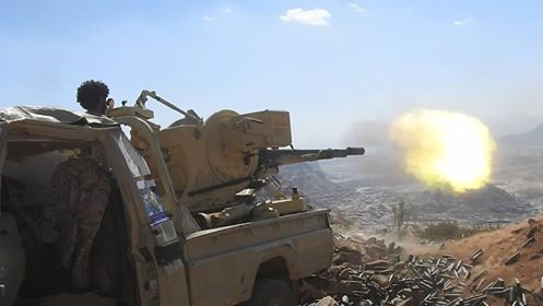 Seven Houthi rebels killed in failed infiltration in al-Bayda