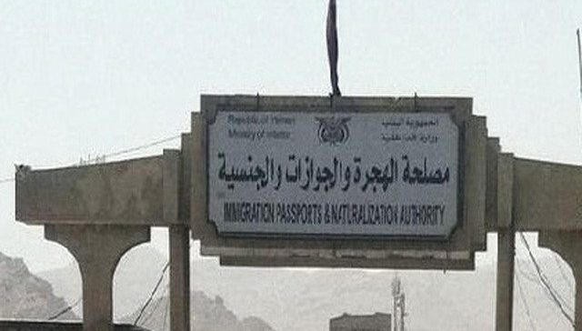 Passports issued in Houthi-held areas invalid, official source renews