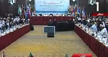 Yemen participates in 29th Int'l Conference of Islamic Affairs Supreme Council