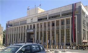 Yemeni-German talks on releasing Yemeni Central Bank's account
