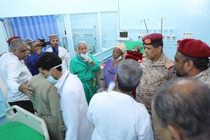 Chief of Staff inspects army's wounded in Aden