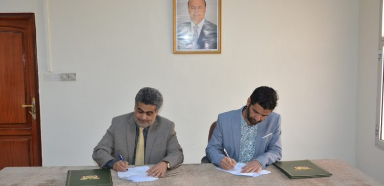 Dep. Minister of Planning signs basic agreement with American MedGlobal
