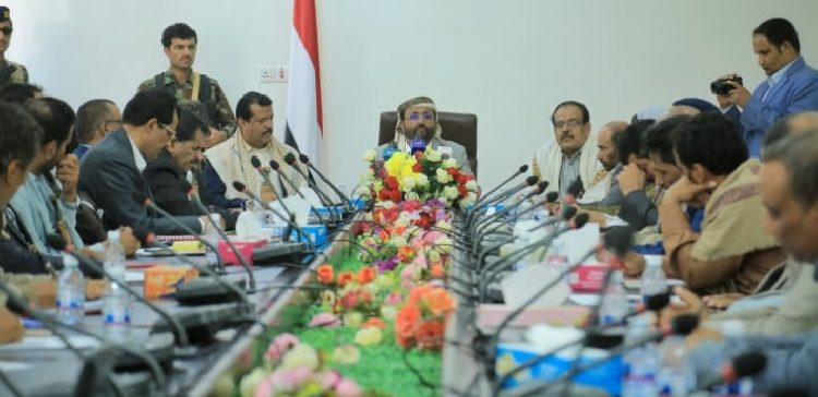 Marib Executive Office discuss 2019 Action-Plan