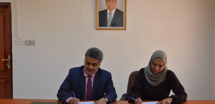 Basoheib inks two agreements with American, British NGOs