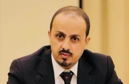 Info. Minister demands int'l community to take decisive action on Houthis