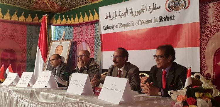 Yemeni Cultural Dialogue Forum started in Morocco