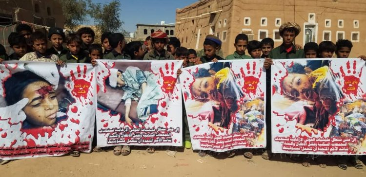 Child protesters call UN to take responsibility for protecting them from Houthis
