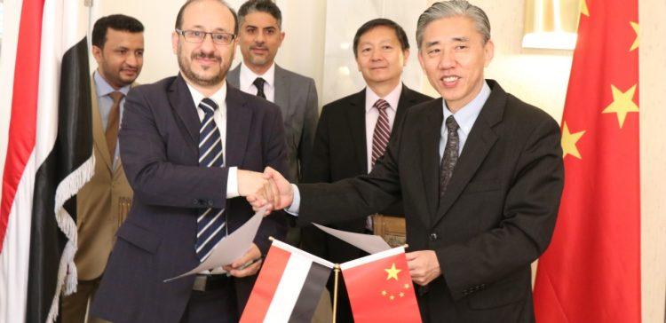 Yemen, China ink economic, technical cooperation agreement