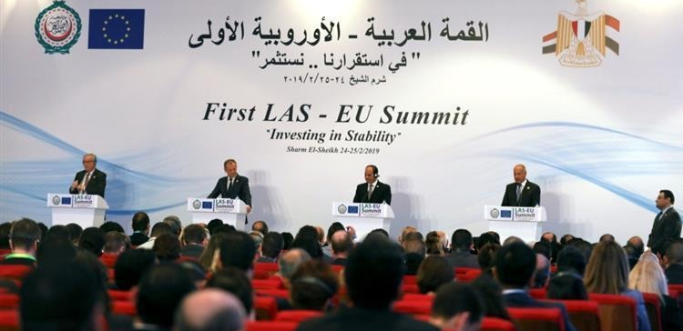 1st Arab-European summit concluded in Sharm El-Sheikh