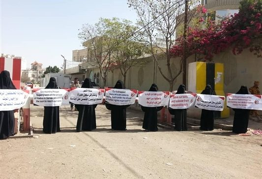 Mothers of abductees condemn detention of their sons inside bathrooms