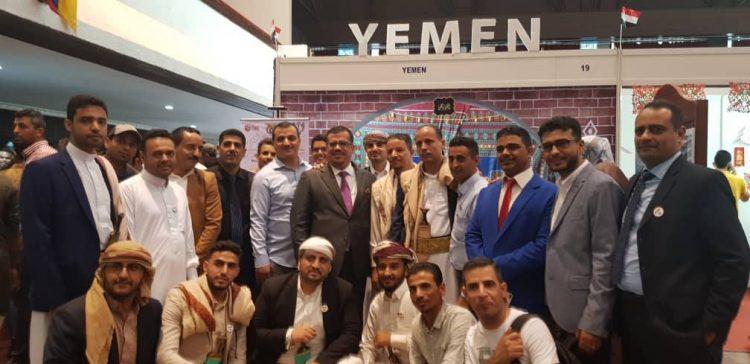 Yemeni students participate in Putra's university festival in Malaysia