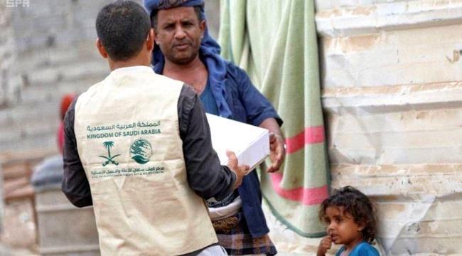 KSrelief distributes 1024 cartons of dates in Lahj