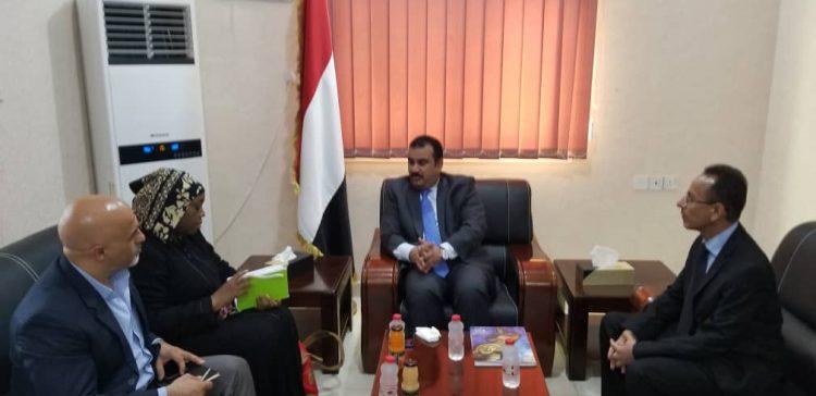 Deputy FM receives letter of credence of UNICEF representative