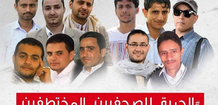 Houthis' prolonged detention and torture of 10 journalists illustrates risks faced by media workers