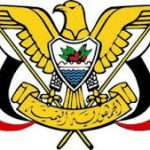 President appoints bin Aziz a chief of staff