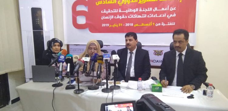 National Commission for Investigation: 776 HR violations made by Houthi militia in 5 months
