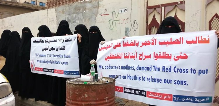 AMA condemns Houthis' ongoing abductions of women in Hodeida