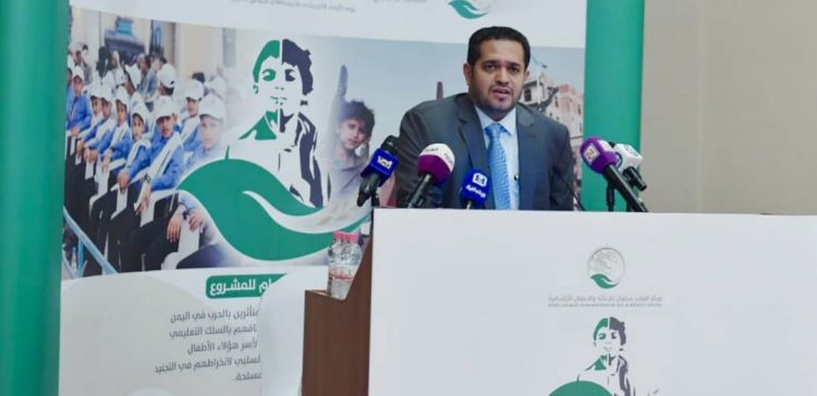 Human right minister says child recruitment worsened Yemen's humanitarian crisis