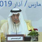 Saudi FM: Iran responsible for war in Yemen