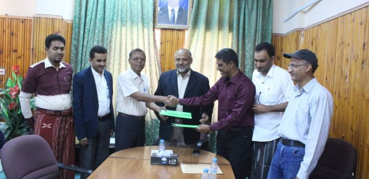 Partnership Agreement to preserve historical Shibam signed
