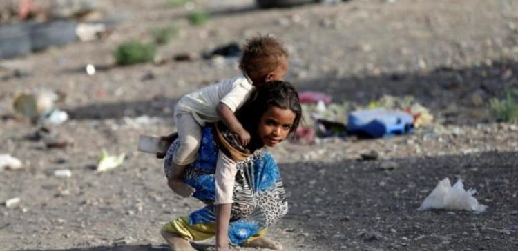 Houthi Rule Turns Sana'a Residents into 'Beggars'