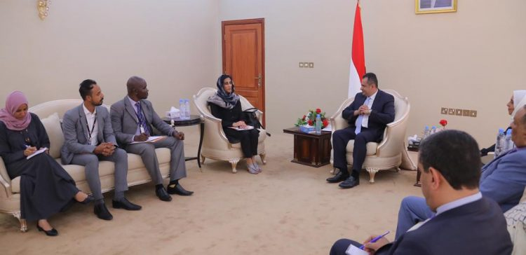 PM inspects UNFPA's activities in Yemen