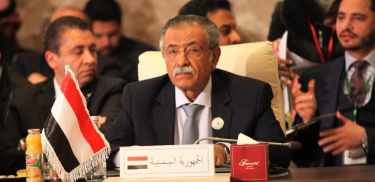Al-Shaddadi confirms Yemen's support to Palestinian cause