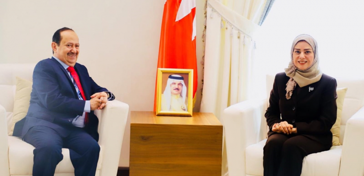 Al-Ahmadi meets with Speaker of Bahraini Parliament