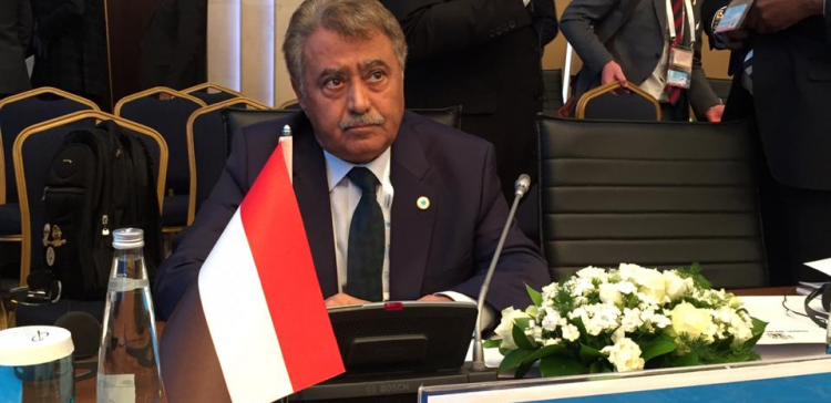 Yemen participates in emergency OIC meeting
