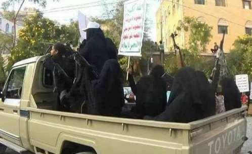 Houthi practices terrorist methods against women in Yemen